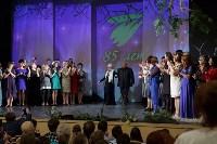 В Туле отметили 85-летие театра юного зрителя, Фото: 15