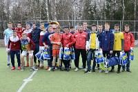 Футбольный турнир ЛДПР на кубок «Время молодых 2016», Фото: 66