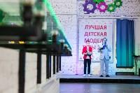 Лучшая модель Тулы - 2018, Фото: 24