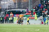 «Арсенал» Тула - ЦСКА Москва - 1:4, Фото: 65