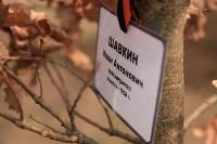 """""""Лес Победы"""" в Комсомольском парке. 27.04.2015, Фото: 42"""