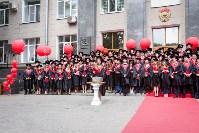 Магистры ТулГУ получили дипломы с отличием, Фото: 256