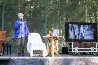 Актриса Ирина Скобцева в Ясной Поляне, Фото: 13