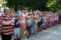 День физкультурника в Детской республике Поленово, Фото: 19