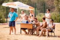 Пляжный волейбол в Барсуках, Фото: 120