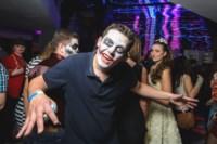 Хэллоуин-2014 в Мяте, Фото: 87