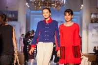 Фестиваль Fashion Style 2017, Фото: 416