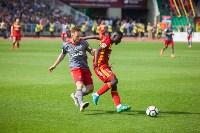 Арсенал-Локомотив 2:0, Фото: 201