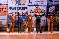 Чемпионат по бодибилдингу и бодифитнесу «Мистер и Мисс Тула - 2015», Фото: 199