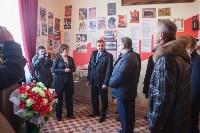 В Кимовске появился музей революции, Фото: 39