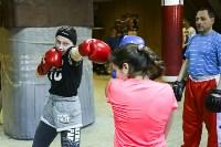 Женский бокс: тренировка , Фото: 24