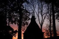 Золотая осень в Туле-2019, Фото: 46