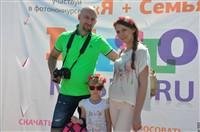 Мама, папа, я - лучшая семья!, Фото: 214