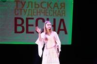 """""""Студенческая весна - 2014"""", Фото: 2"""