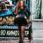 ЛЕТТА толстая,не смешите)), Фото: 3