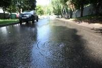 Коммунальная авария на ул. Тульского рабочего полка, Фото: 1
