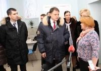 В Новомосковске открылся многофункциональный центр, Фото: 5