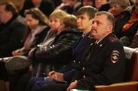Встреча Губернатора с жителями МО Страховское, Фото: 53