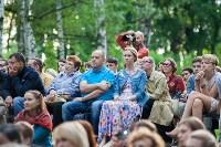 """Фестиваль """"Сад гениев"""". Второй день. 10 июля 2015, Фото: 24"""