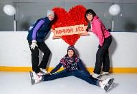 """""""Ночной лёд"""" в честь Дня святого Валентина, Фото: 4"""