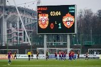 «Арсенал» Тула - ЦСКА Москва - 1:4, Фото: 11