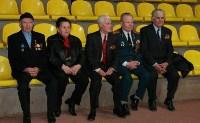 Первенство ЦФО по баскетболу среди ветеранов спорта, Фото: 1