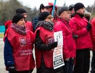 """Митинг против закона """"о шлепкАх"""", Фото: 4"""