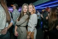 "Концерт Макса Коржа в ""Прянике"", Фото: 23"