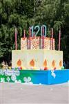 Центральный парк Тулы отметил день рождения , Фото: 87