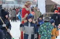 Как туляки провожали зиму на набережной Упы, Фото: 8