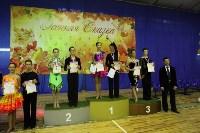 Танцевальный турнир «Осенняя сказка», Фото: 150