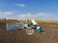 Падение самолета в Каменском районе , Фото: 15