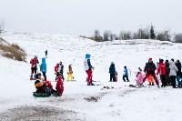 I-й этап Кубка Тулы по горным лыжам и сноуборду., Фото: 82