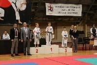 Чемпионат и первенство Тульской области по карате, Фото: 9