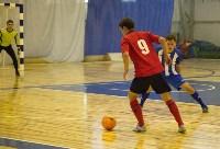 Чемпионат Тульской области по мини-футболу., Фото: 27