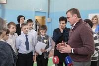Алексей Дюмин в гимназии Кимовска, Фото: 17