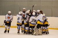 Хоккейный турнир EuroChemCup, Фото: 41