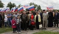 День России на Куликовом поле, Фото: 6