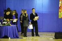 Танцевальный турнир «Осенняя сказка», Фото: 138