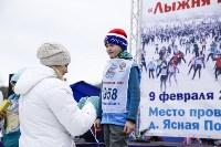 Лыжная России-2019, Фото: 98