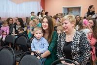 Открытие детского сада №19, 12.01.2016, Фото: 15