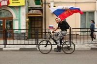 Лучшие моменты Дня города-2015, Фото: 75