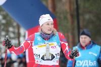 I-й чемпионат мира по спортивному ориентированию на лыжах среди студентов., Фото: 35