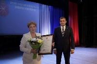 Алексей Дюмин поздравил работников социальной сферы с профессиональным праздником, Фото: 8
