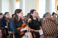 Юрий Башмет приглашает юных туляков в свой оркестр, Фото: 10