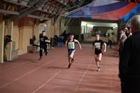 Соревнования по легкой атлетике «Тульские надежды», Фото: 3