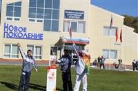 Первый этап эстафеты олимпийского огня: Пролетарский район, Фото: 10
