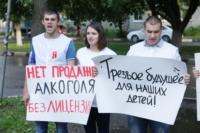 Акция протеста , Фото: 17