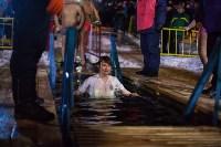 Крещенские купания - 2017, Фото: 65