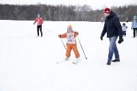 Лыжная России-2019, Фото: 8